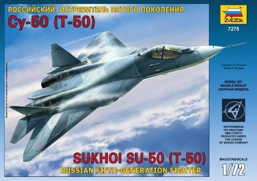1/72 SU-50