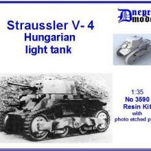 3590 Straussler V-4 Hungarian light tank