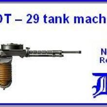3542 Soviet DT-29 Tank machine gun